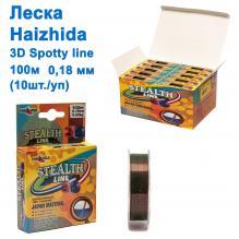 Леска Haizhida 3d Spotty line 100м 0,18мм *
