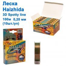 Леска Haizhida 3d Spotty line 100м 0,20мм *