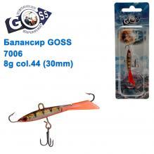 Балансир Goss 7006 8g col. 44 (30mm)