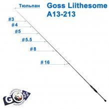 Тюльпан на спиннинг Goss Liithesome A13-213 1х3 (5шт)