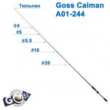 Тюльпан на спиннинг Goss Caiman A01-244 1,6х4 (5шт)