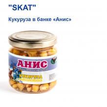 Кукуруза в банке Skat Анис