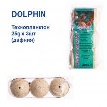 Технопланктон Dolphin 25g x 3шт (дафния)