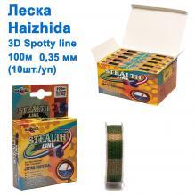 Леска Haizhida 3d Spotty line 100м 0,35мм *