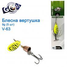 Блесна Goss вертушка V-63 9g (5шт) *