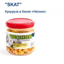 Кукуруза в банке Skat Чеснок