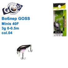 Воблер Goss Minis 40F W4,3g 0-0,5m col. 04