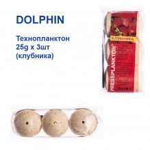 Технопланктон Dolphin 25g x 3шт (клубника)