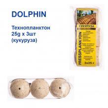 Технопланктон Dolphin 25g x 3шт (кукуруза)
