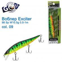 Воблер Goss Exciter 98Sp W10,5g 0,5-1m col. 09