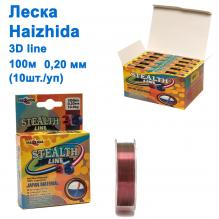 Леска Haizhida 3d line 100м 0,20мм *