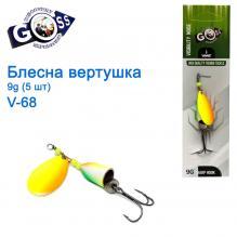 Блесна Goss вертушка V-68 9g (5шт) *