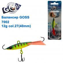 Балансир Goss 7003 14g col. 79 (38mm)