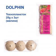 Технопланктон Dolphin 25g x 3шт (малина)