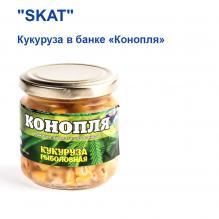 Кукуруза в банке Skat Конопля