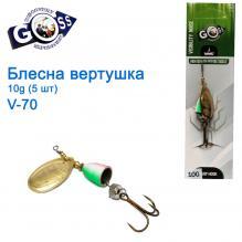 Блесна Goss вертушка V-70 10g (5шт) *