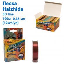 Леска Haizhida 3d line 100м 0,35мм *