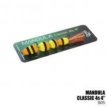 Мандула ПМ (4S) 10см 905