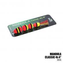 Мандула ПМ (4S) 10см 906
