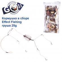Кормушка в сборе Effect Fishing груша 25g