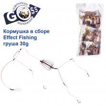 Кормушка в сборе Effect Fishing груша 30g