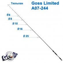 Тюльпан на спиннинг Goss Limited A07-244 2,2х6 (5шт)