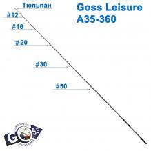 Тюльпан на карповое удилище Goss Lelsure A35-360 3,4х12 (5шт)