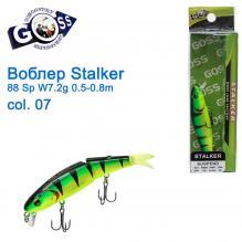 Воблер Goss Stalker 88Sp W7,2g 0,5-0,8m col. 07