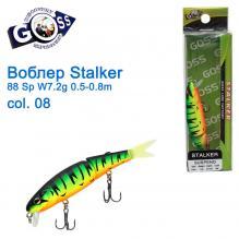 Воблер Goss Stalker 88Sp W7,2g 0,5-0,8m col. 08
