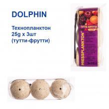 Технопланктон Dolphin 25g x 3шт (тутти-фрутти)