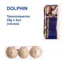 Технопланктон Dolphin 25g x 3шт (чеснок)