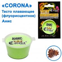 Тесто плавающее Corona флуоресцентное Анис