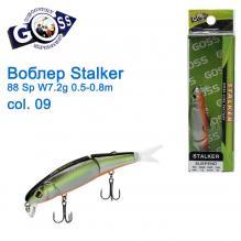 Воблер Goss Stalker 88Sp W7,2g 0,5-0,8m col. 09