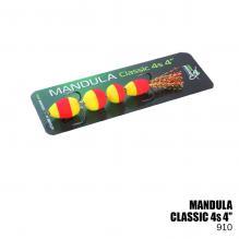 Мандула ПМ (4S) 10см 910
