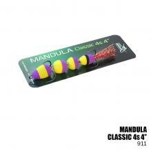 Мандула ПМ (4S) 10см 911