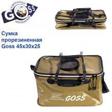 Сумка прорезиненная Goss ( с клапаном воздуха) 45x30x25