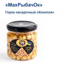 Горох насадочный в банке MaxРыбачОк 200ml Конопля