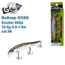 Воблер Goss Exciter 98Sp W10,5g 0,5-1m col. 06