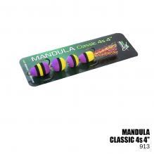 Мандула ПМ (4S) 10см 913