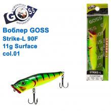 Воблер Goss Strike-L 90F W11g Surface col. 01
