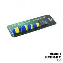 Мандула ПМ (4S) 10см 914