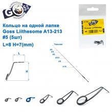 Кольцо на одной лапке Goss Liithesome A13-213 #5 (5шт)