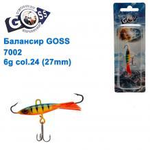 Балансир Goss 7002 6g col. 24 (27mm)