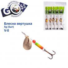 Блесна Goss вертушка V-0 5g (5шт) *