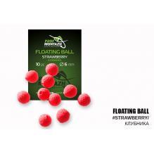 Плавающая насадка ПМ Floating Ball 6мм Клубника