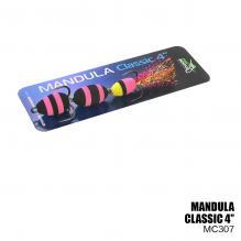 Мандула ПМ 10см 307