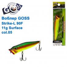 Воблер Goss Strike-L 90F W11g Surface col. 05