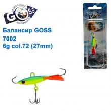 Балансир Goss 7002 6g col. 72 (27mm)