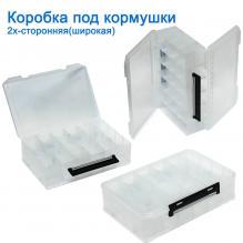 Коробка под кормушки 2х-сторонняя (широкая)