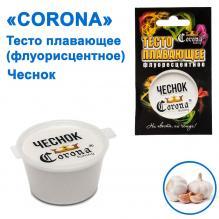 Тесто плавающее Corona флуоресцентное Чеснок